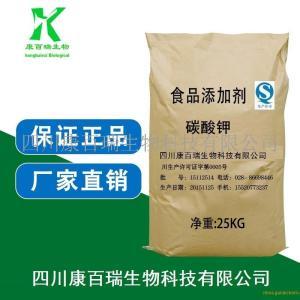 碳酸钾 生产厂家