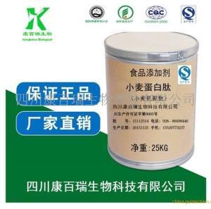 小麦蛋白肽 生产厂家