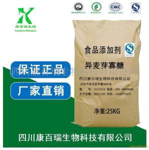 异麦芽寡糖 生产厂家