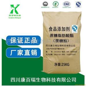 成都食品级蔗糖脂肪酸酯生产厂家