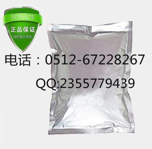 对二甲氨基苯甲酸原料药厂家货到付款产品图片