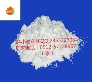 碳酸锶原料厂家可货到付款CAS号1633-05-2