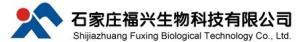 石家庄福兴生物科技有限公司—生产厂家公司logo