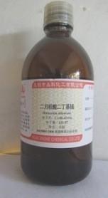 牛胰岛素11070-73-8产品图片