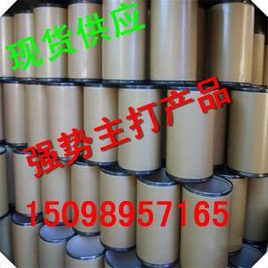 美国空气三乙烯二胺济南现货销售产品图片