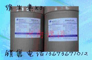 正品 维生素K3