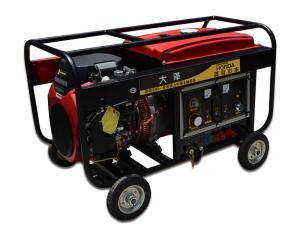220V氩弧焊汽油电焊机/交流三用发电焊机