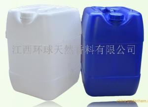 丙位松油烯 γ松油烯CAS99-85-4 别名γ-萜品烯 GAMMA-TERPINENE