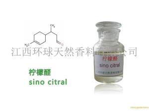 Cubeba oil天然柠檬醛山苍子油中提取CAS5392-40-5 柠檬醛价格 产品图片