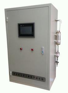 氢氧监测仪产品图片