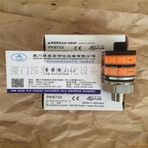 PK6522 德國IFM壓力傳感器現貨