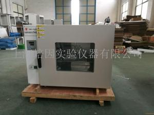 53L台式鼓风干燥箱产品图片