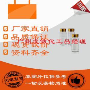 胸腺五肽69558-55-0原料药厂家价格及作用产品图片