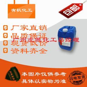 乙醛酸产品图片