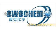 渥克化学(上海)有限公司公司logo