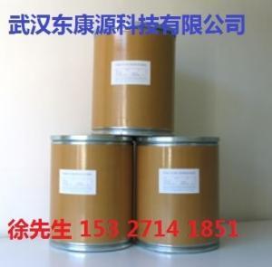 乳酸环丙沙星原料药*公斤价包装价批发价