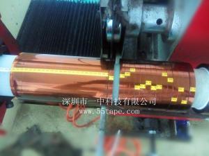 *优质厂家批发防静电pi胶纸 电阻值106到8次方