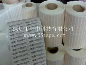 现货供应黑色PI高温胶带,黑色PI材质,防静电高温标签产品图片