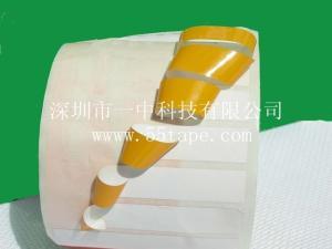 阻燃耐高温标签、防火高温标签、锂电高温标签产品图片