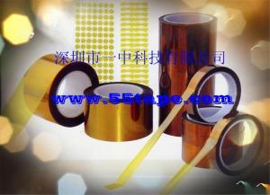12丝茶色单面高温胶带 PI胶纸 广东厂家批发产品图片