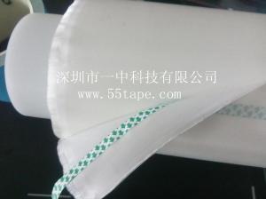 耐高压绝缘胶布 耐电压4KV 耐高温 电器电线绝缘耐压用等产品图片