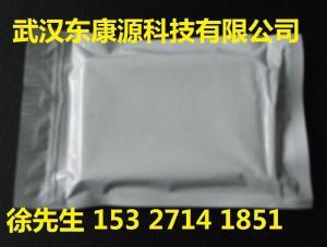 去氢孕酮原料药市场前景武汉生产厂家报价