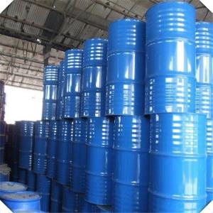 现货供应环氧氯丙烷