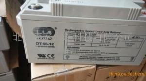 香港奧特多蓄電池0T200-12/12V200AH銷售/安裝/售后