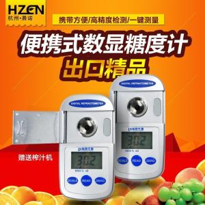 水果果汁测糖仪  数字显示糖度计0-65%  饮料奶茶含糖量检测仪产品图片