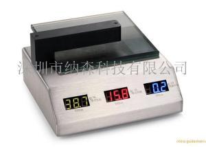 NS550H光学透过率测量仪产品图片