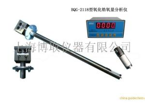 烟气含氧量测量仪/排放烟气含氧测量仪