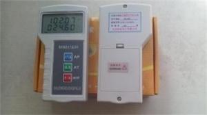 廠家直銷XY-201數字大氣壓力表