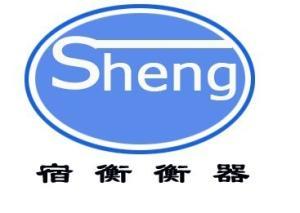 上海宿衡实业有限公司公司logo