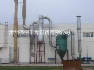 QG系列脉冲气流干燥机产品图片