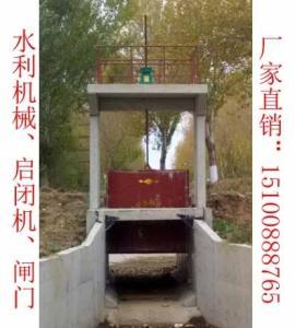 3米*3米铸铁闸门|手电两用启闭机