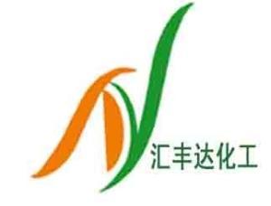 济南汇丰达化工有限公司公司logo