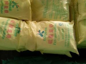 食品级硫酸亚铁绿矾(多种规格)
