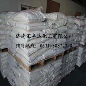 盐酸羟胺 山东*供应商产品图片