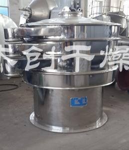 常州杰创 供应方形 圆形振荡筛 不锈钢材质精心制作