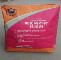 西安大理石胶粘剂 大理石高效粘结剂厂家