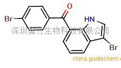 (3-溴-1H-吲哚-7-基)(4-溴苯基)甲酮 杂质