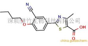 Febuxostat n-butyl isomer