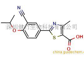 Febuxostat Isopropyl isomer