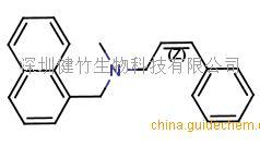 (Z)-Naftifine