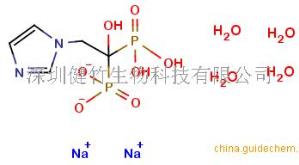 Zoledronic Acid Disodium Salt Tetrahydrate