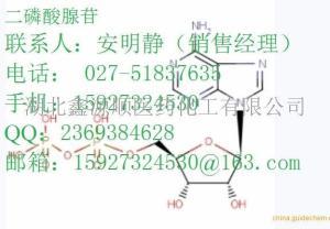 酮苯丙氨酸钙