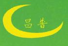 安徽昌普电热器材有限公司公司logo