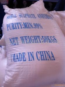 河北化肥厂专用元明粉无水硫酸钠