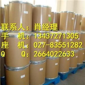 双氯芬酸钠原料药生产