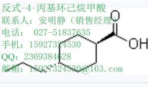 湖北鑫源顺批发厂家醋酸棉酚12542-36-8棉酚